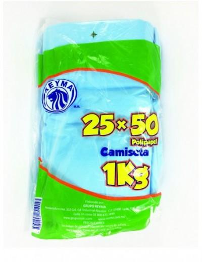 BOLSA CAMISETA TODOS TAM GRANEL